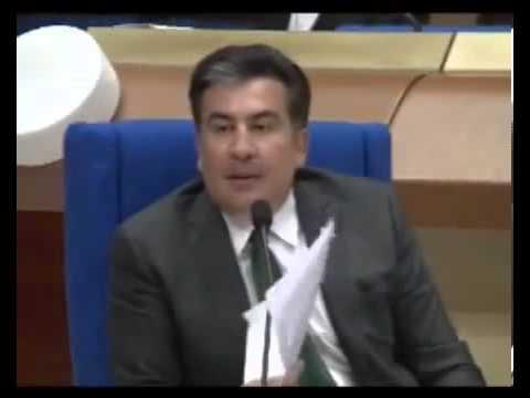 Урок географии от Саакашвили русской делегации