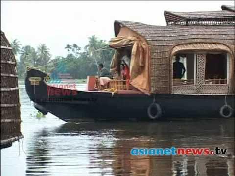 Kerala tourism in 2013 Money Time 3rd Feb 2014 Part 4 മണി ടൈം