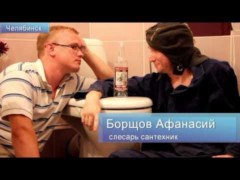 Поздравление от друзей на свадьбу - Лев и Наташа - 2013г.