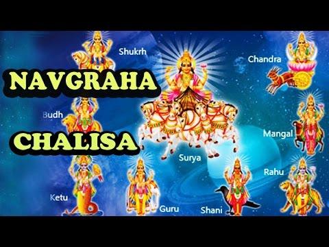 shree Navgraha Chalisa Hindi Devotional Song   Dilip Tahir video