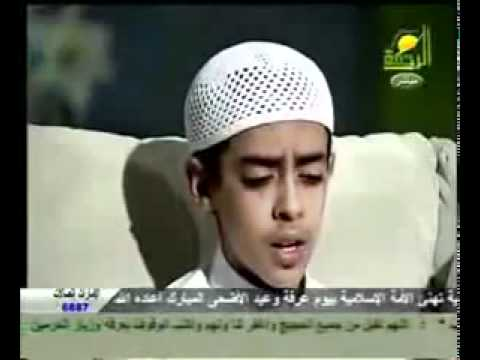 Young Kid Reciting Quran (karim) Beautifuly Online video