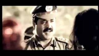 The King & The Commissioner - The King and  The Commissioner  First Look Trailer - Malayalam Movie Trailers   Prom.flv