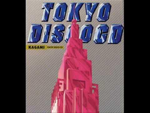 Kagami  - Turbo Boost