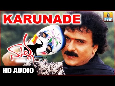 Karunade - Malla - Kannada Movie