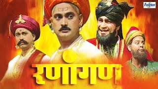 all the best marathi drama download