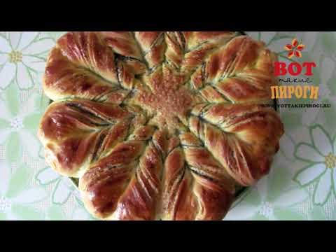 красивый дрожжевой пирог