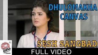 Dhulomakha Canvas | Full Video | Sesh Sangbad- The Last News | Srabanti | Somlata | Amit Sur