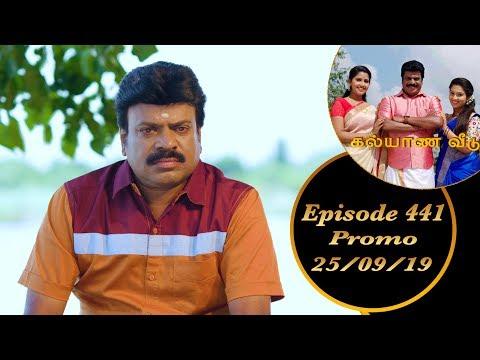 Kalyana Veedu Promo 25-09-2019 Sun Tv Serial Online