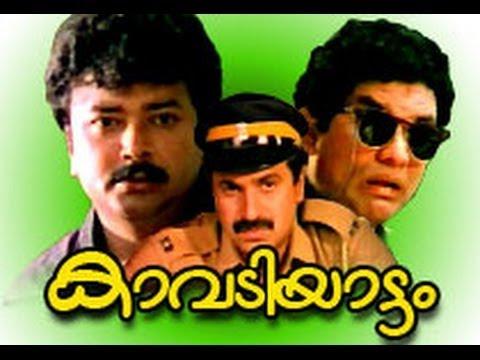 Kavadiyattam | Jayaram,Jagathy Sreekumar | Malayalam Comedy Movie 1993