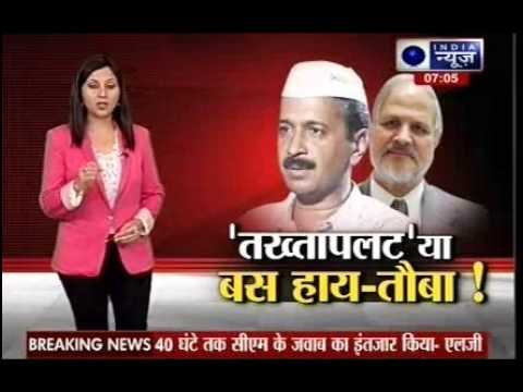 Delhi CM Kejriwal tells Jung to work within confines of Constitution after Gamlin appointment