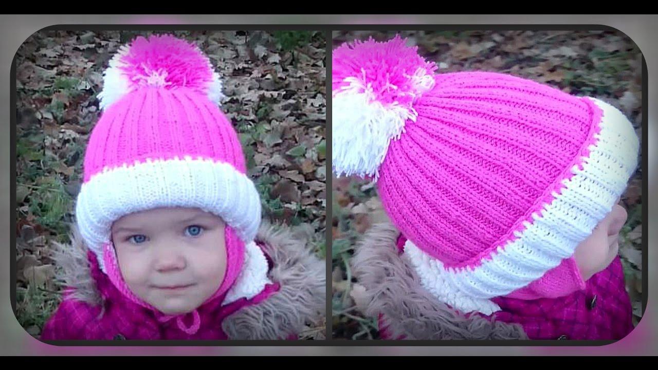 Детские шапки на 2 года вязание 54