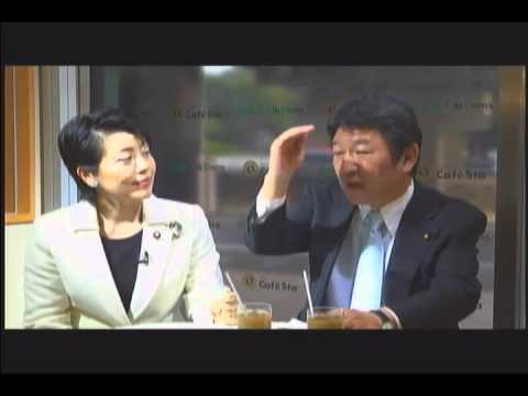 「CafeSta(β)」年末スペシャル~今年を振り返る~茂木敏充政調会長 - YouTube