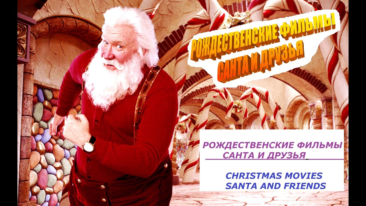 Santa Claus Is Comin to Town  The Full Movie  YouTube