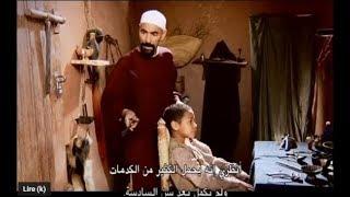 Tawssna film tachlhit