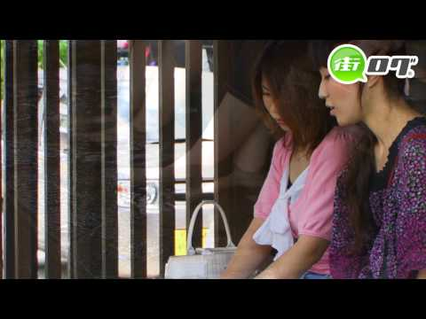 HATAGO井仙「足湯」 - 地域情報動画サイト 街ログ