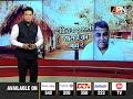 कितना आदर्श, मंत्रियों का गावं ? || APN Special Report || Babu lal