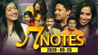 7 NOTES | Siyatha TV | 27 - 09 - 2020