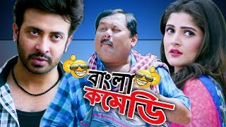 আমি বাসে উঠবো না ||Shakib Khan-Kharaj Mukherjee Comedy|Srabanty|Shikari|HD|Bangla Comedy