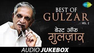 Top Gulzar Ghazals | Ghazal Poet Hits | Audio Jukebox