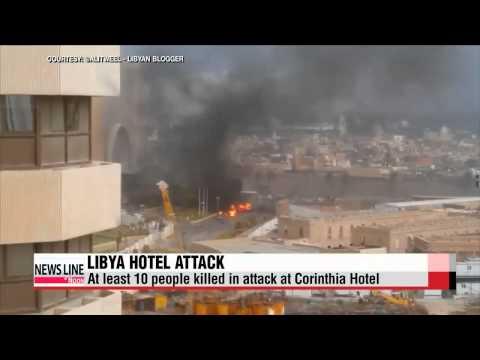 At least ten people dead in Libya hotel attack   IS 추정 리비아 호텔습격... 10명 사망
