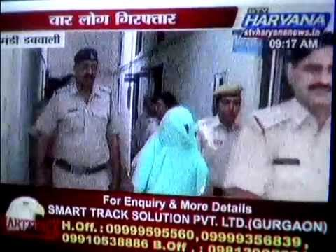 Dabwali Sex Racket Ka Bhanda Fod Haryana News video