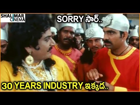 Ravi Teja, Prudhvi Raj || Telugu Movie Scenes || Best Comedy Scenes || Shalimarcinema