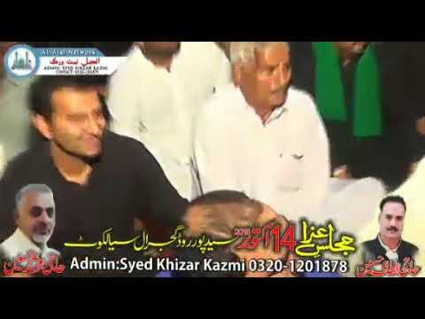 Zakir Qazi Waseem 14oct Gujral sialkot