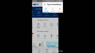 Pay and Receive Money By PayTM wallet