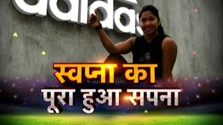 Special: Adidas Manufacture Special Shoe For Swapna Barman | Sports Tak