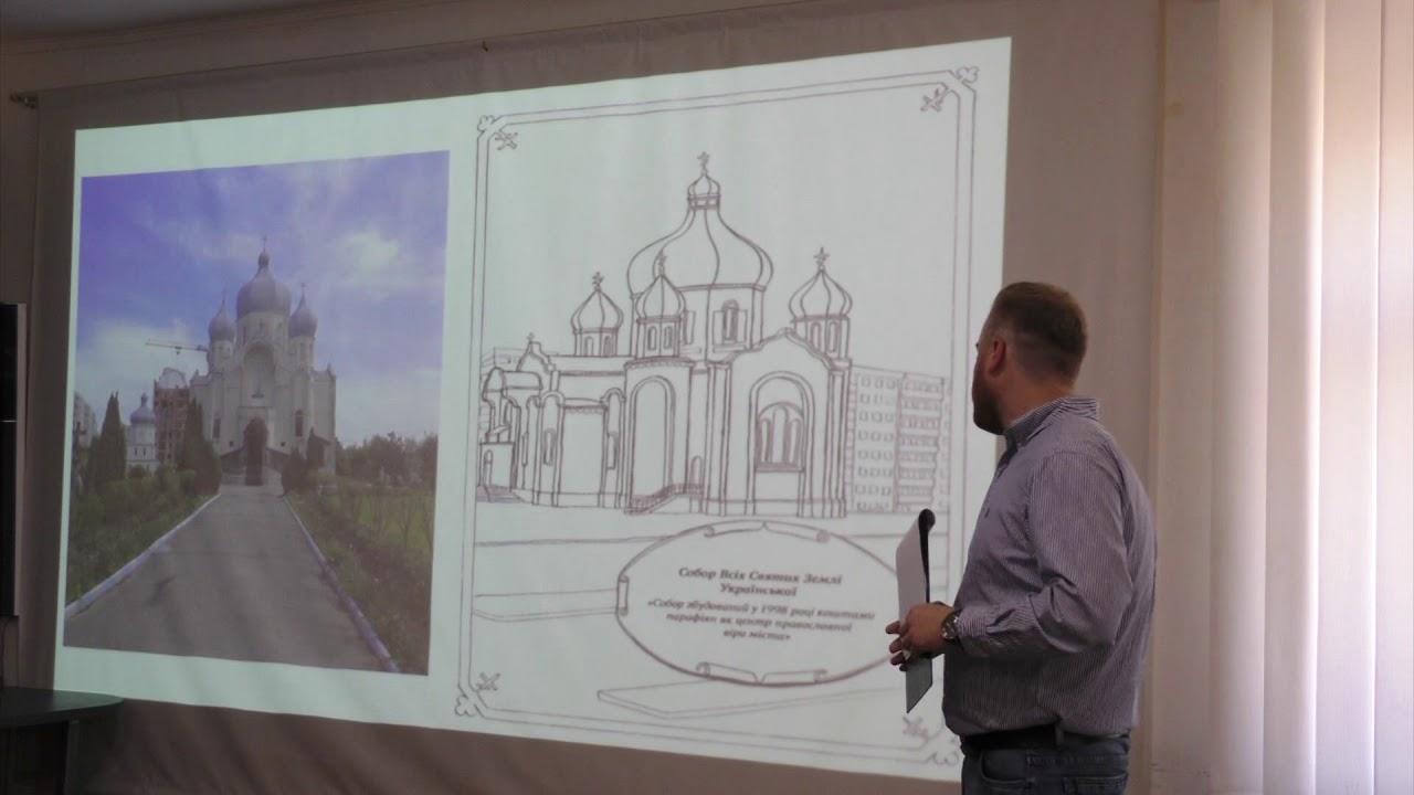 28 малюнків. На День міста калушани зможуть придбати розмальовку про місто