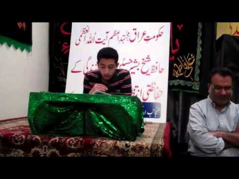 Hasan Raza Izzat Khuda Ki Fatima Al Mahdi Center 2012 video