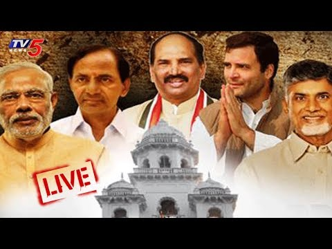 LIVE: Telangana Elections Results   Assembly Elections 2018 LIVE Updates   TV5 News thumbnail