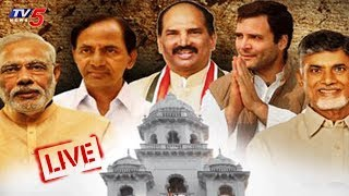 LIVE: Telangana Elections Results - Assembly Elections 2018 LIVE Updates  - netivaarthalu.com