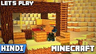 [Hindi] Let's Play Minecraft Ep.10 | Let's Build Our New House!