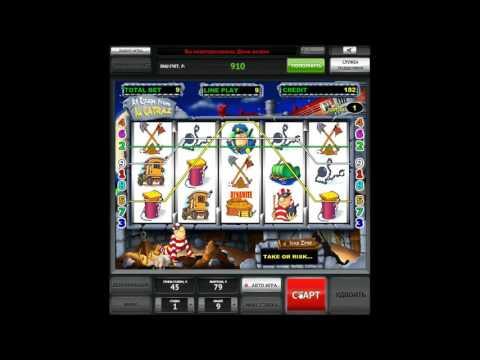 Скачать Игровой Автомат Alcatraz На Андроид