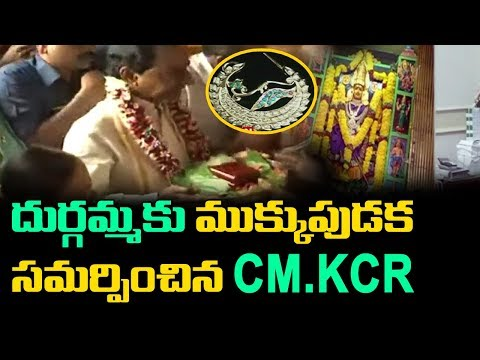 CM KCR Offers Silk Cloths & Nose Stud To Goddess Kanaka Durga | Vijayawada | ABN Telugu