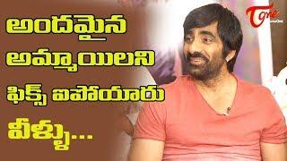Nela Ticket Team Funny Interview | Ravi Teja, Malvika Sharma | TeluguOne