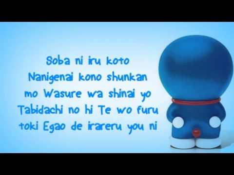 Lyrics Motohiro Hata-Himawari No Yakusoku (Doraemon Stand By Me)