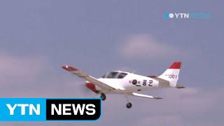 S.Korean Air Force ready to run home-built planes to train pilots / YTN (Yes! Top News)