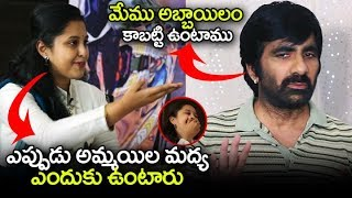 Ravi Teja Funny Punch to Anchor Kaumudhi | Nela Ticket Team Interview | Malvika Sharma