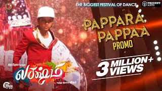 Lakshmi | Pappara Pappaa | Video Promo