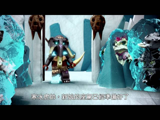 樂高®神獸傳奇卡通 - 第三十六集第二回 (廣東話)