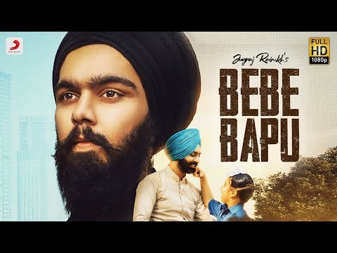 Jugraj Rainkh - Bebe Bapu | New Punjabi Song 2018