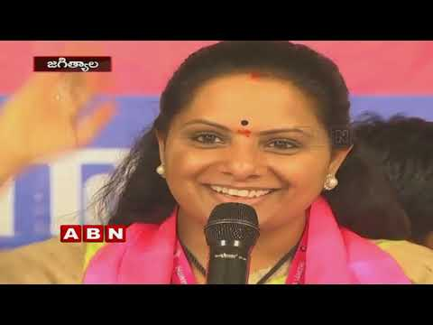Focus on TRS MP Kavitha Working Style | Jagtial | Inside