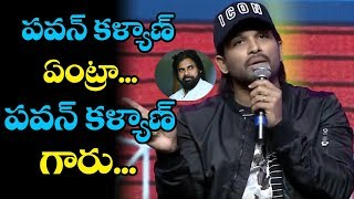Allu Arjun Superb Speech at Padi Padi Leche Manasu Pre Release Event | Tollywood News | TTM