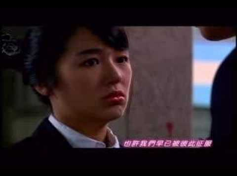 Princess Hours - (theme) Sarangingayo video