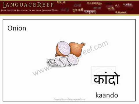 Konkani alphabets - revolvy.com