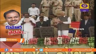 Kumaraswamy Takes Oaths As karnataka CM | Chandrababu ,Rahul and Mamata banerjee Attend | News