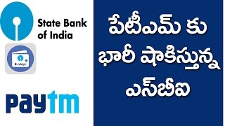 OMG! SBI Gives Big Shock to Paytm | Latest News and Updates | VTube Telugu