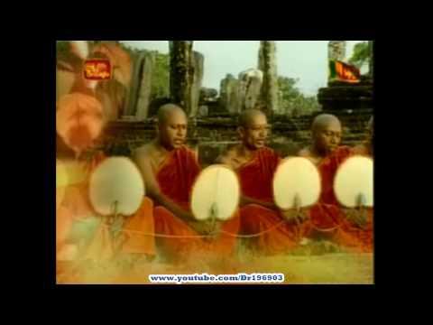 Buddhist Pirith - Karaniya Metta Sutta